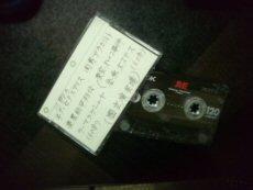 senryu-tape