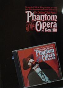 phantom-kh.jpg