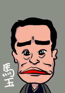 Bagyoku_2