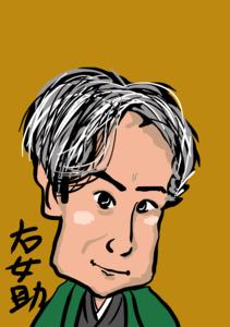 Umesuke_2