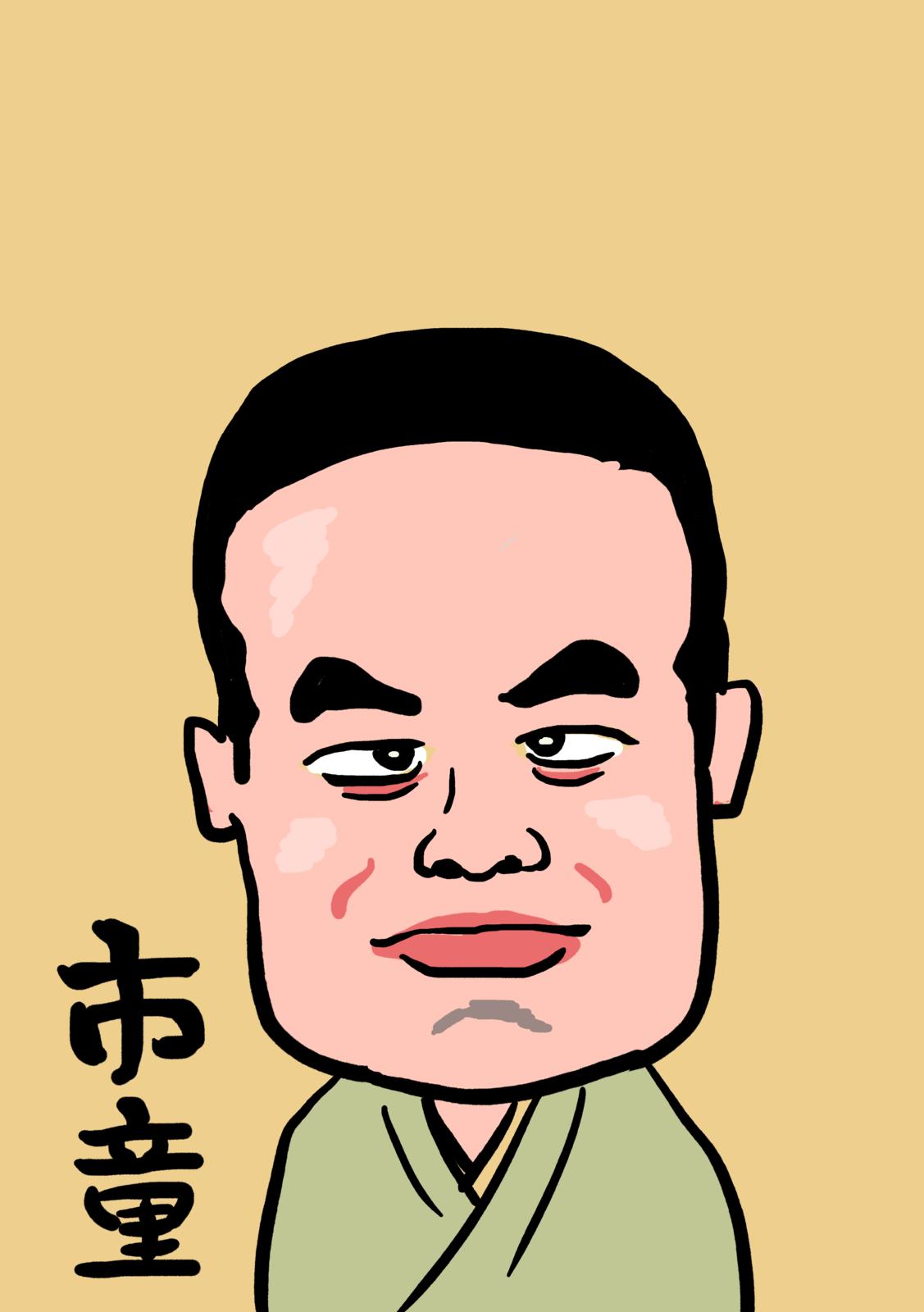 Ichidou