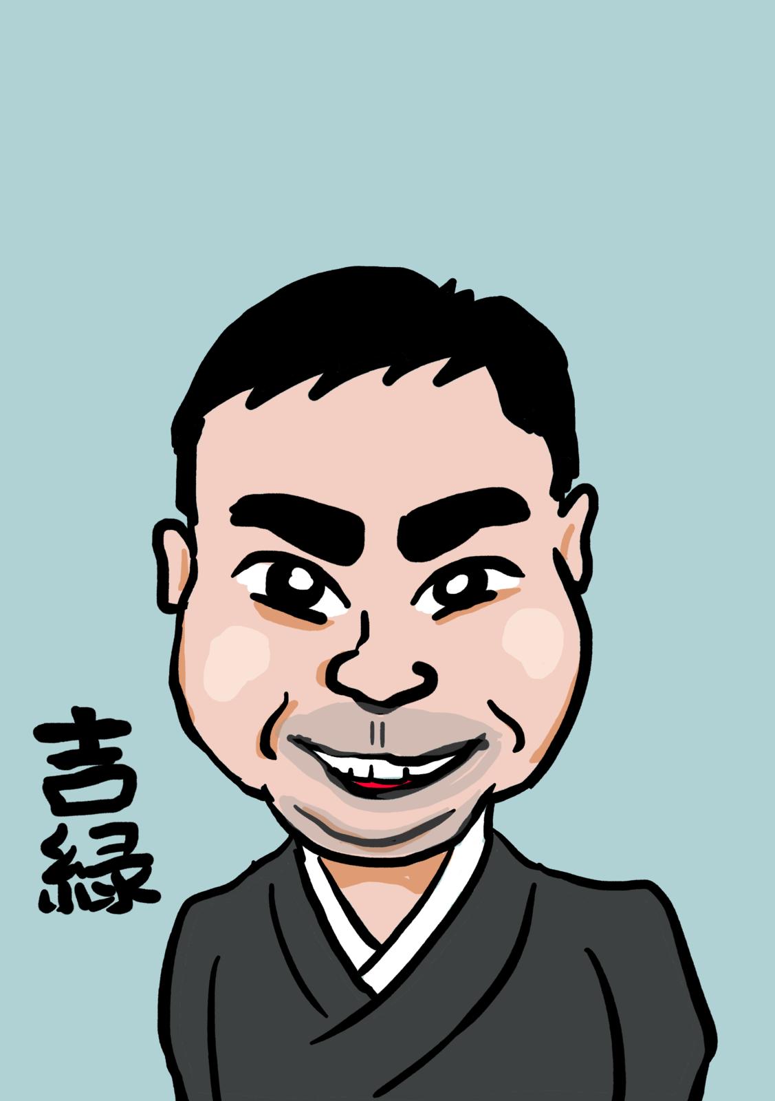 Kichiroku