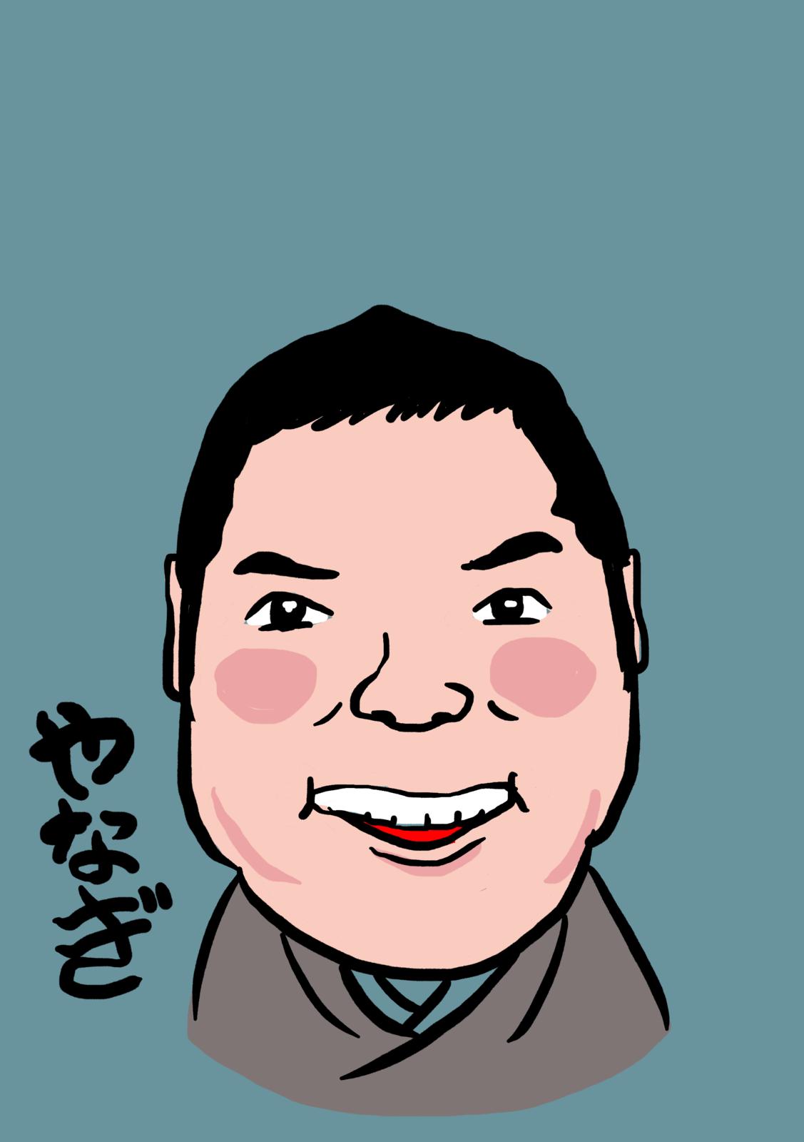 Yanagi