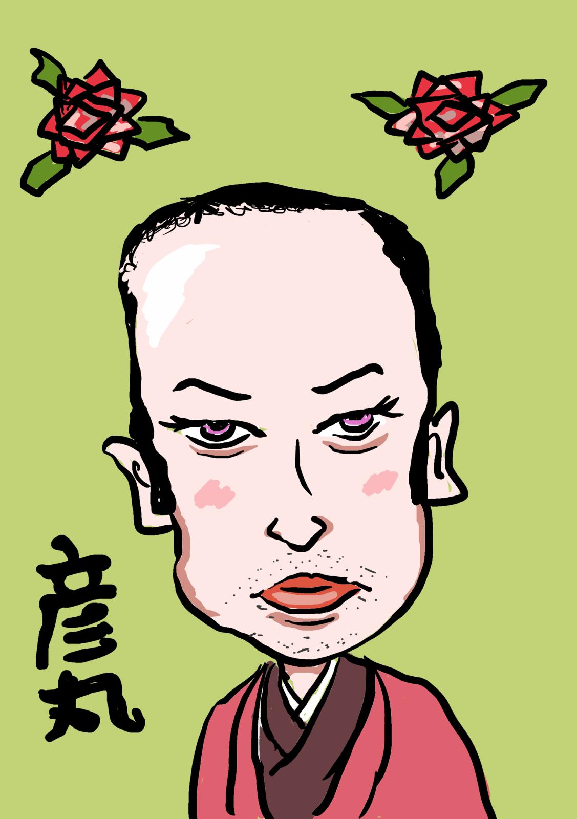 Hikomaru