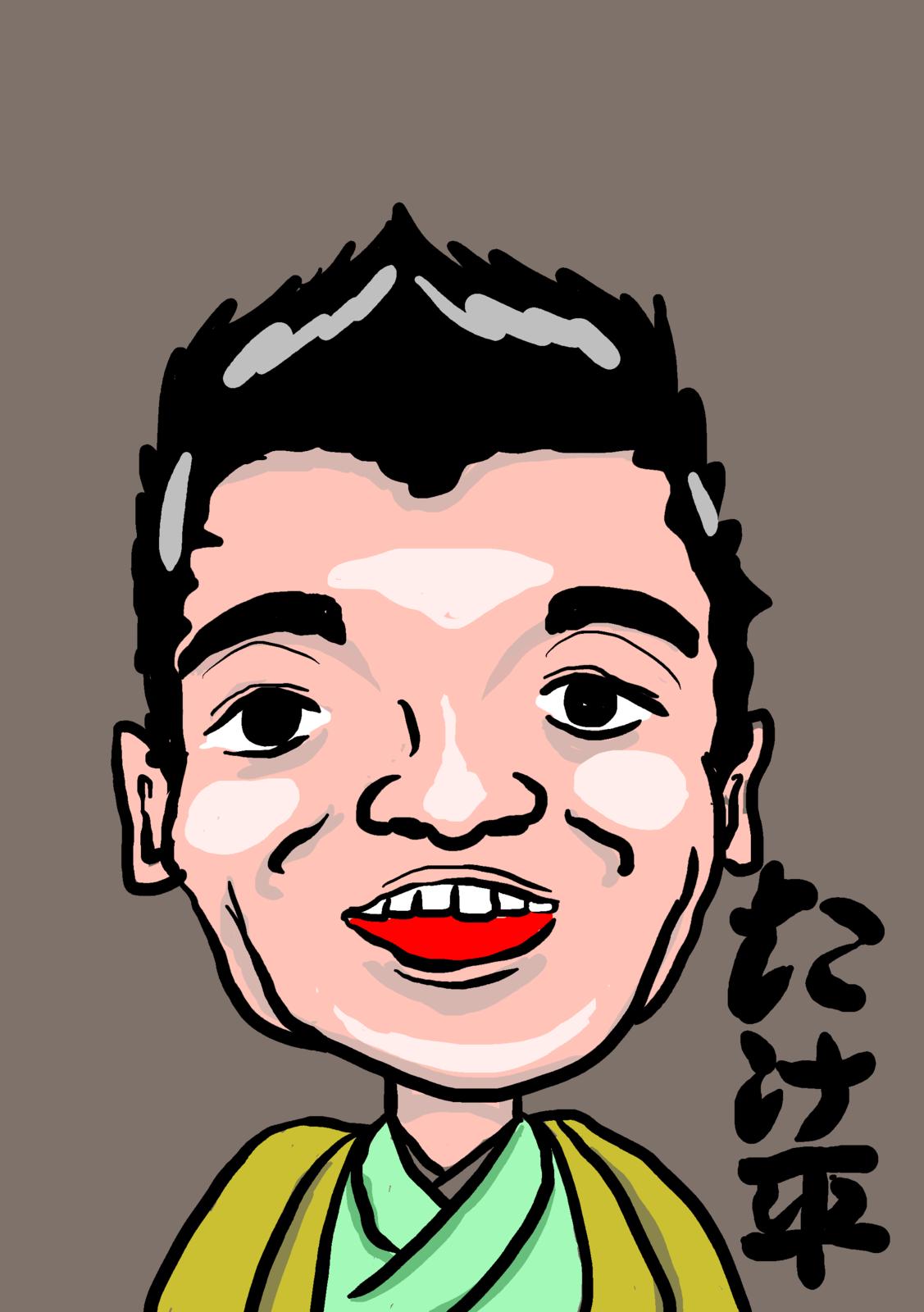 Takehei