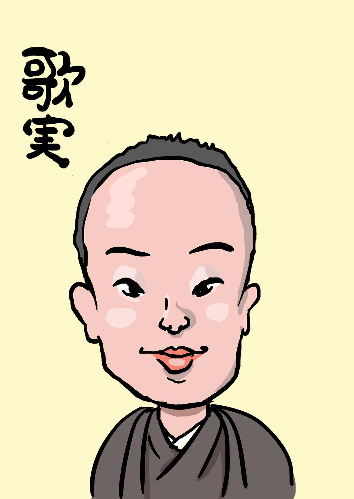 Kaji2_2
