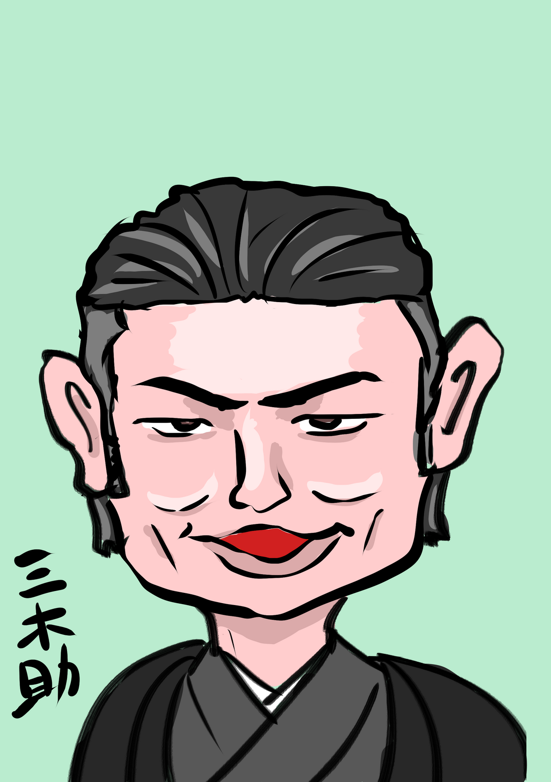 Mikisuke