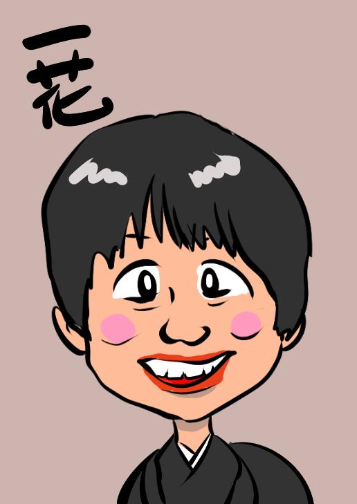 Ichihana