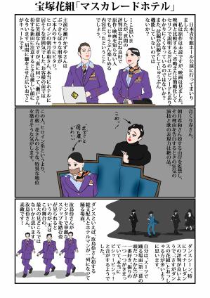 Photo_20200203232001